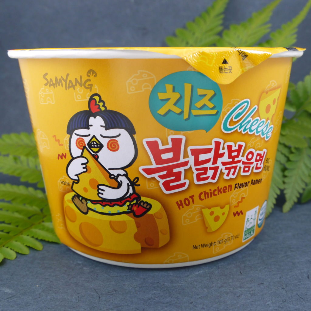 Ramen Noodlist Samyang Hot Chicken Flavor Cheese South Korea Curry Logo Halal This Item Has A Cult Following In Indonesia And Malaysia Thus Carries The Certification