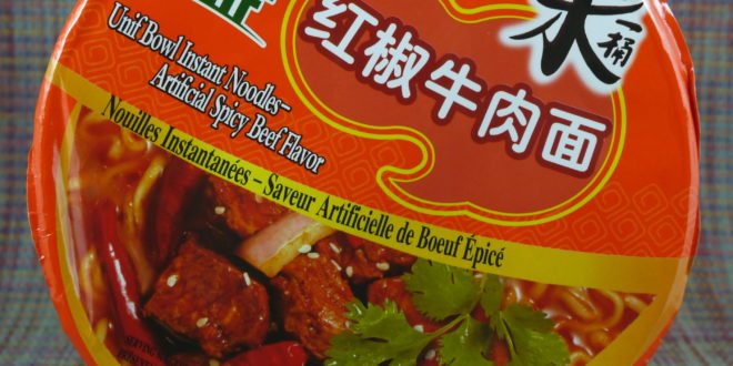 Unif Artificial Spicy Beef