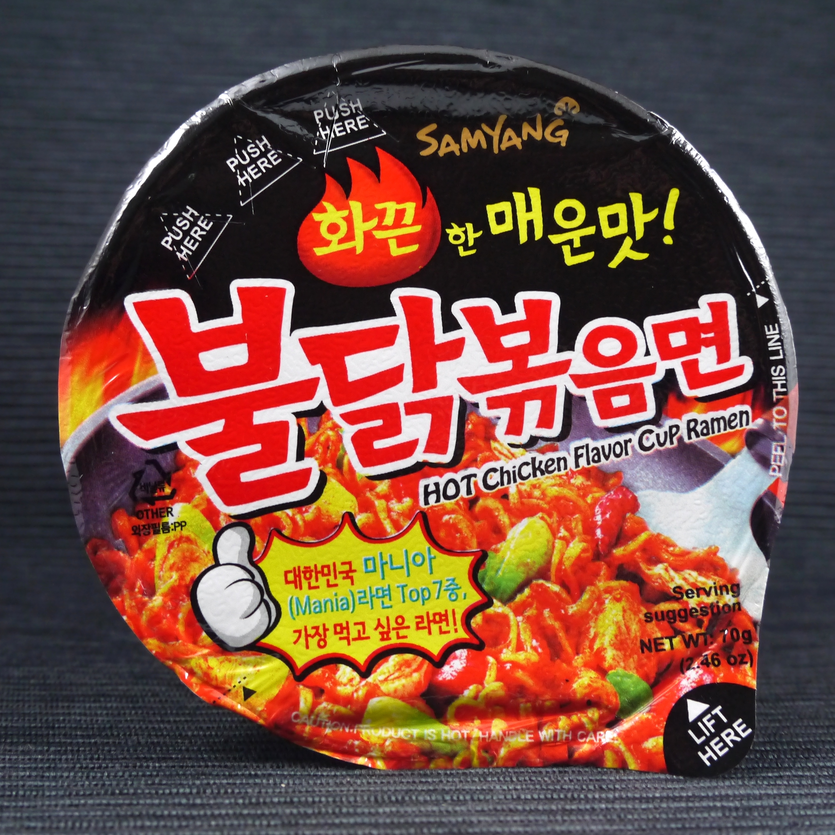 Ramen Noodlist Samyang Hot Chicken Flavor Cup South Korea Curry Logo Halal