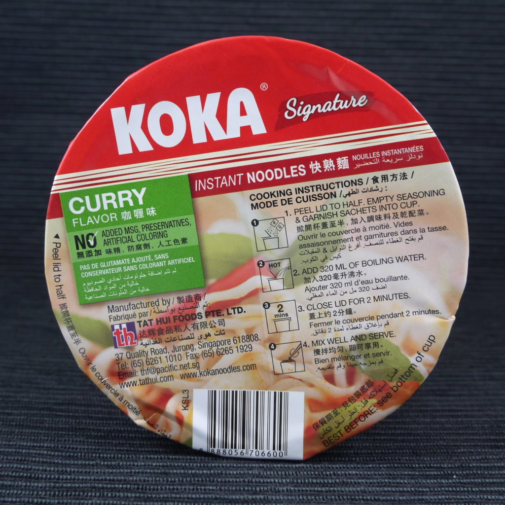 how to prepare instant noodles