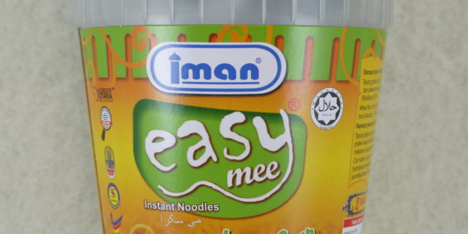 Iman Easy Mee Bandung Soup Instant Noodles (Malaysia)