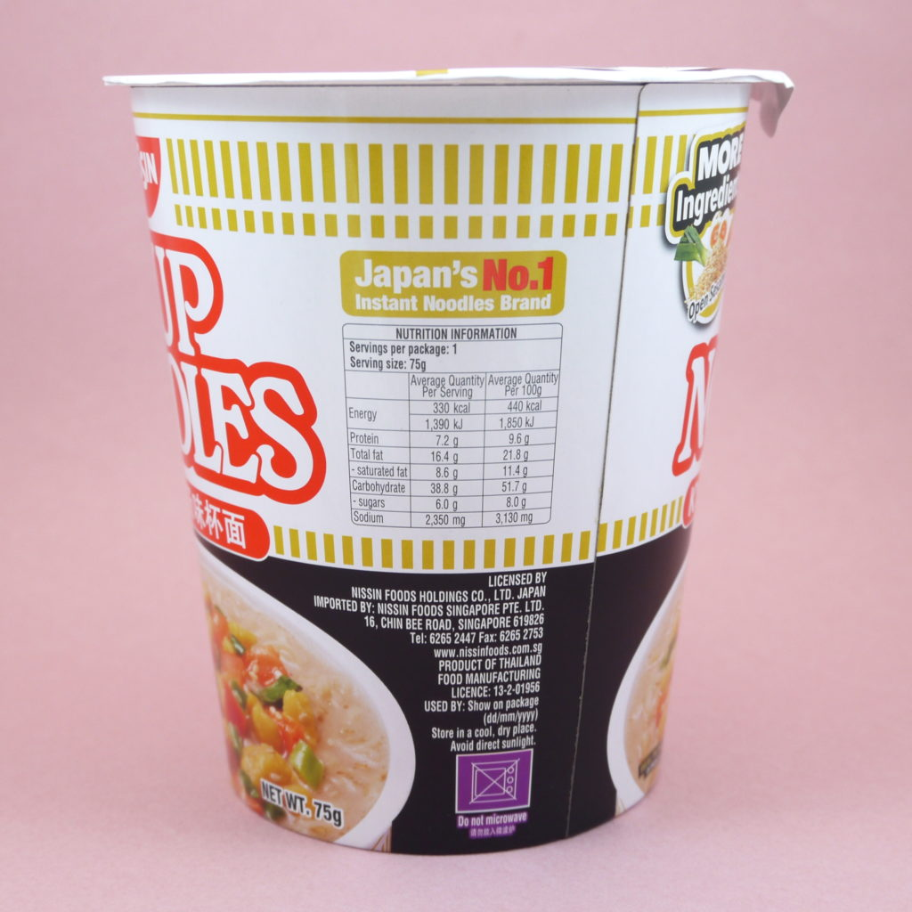 Nissin Cup Noodles Kyushu White