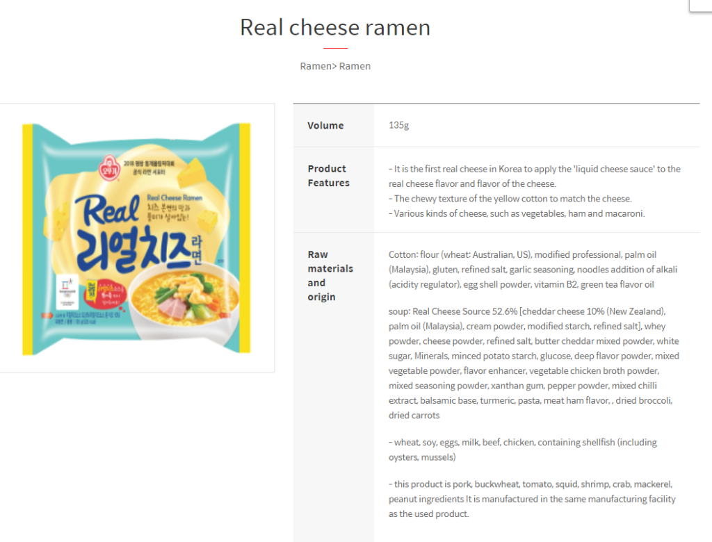 Image result for Ottogi Real Cheese Ramen 135g